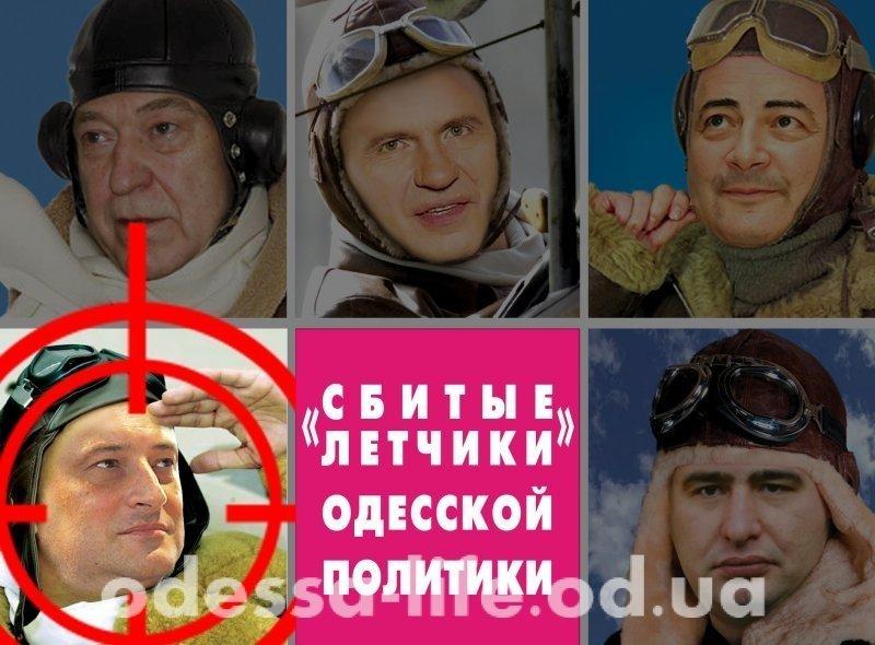 Чем занимается бывший глава Одесской области