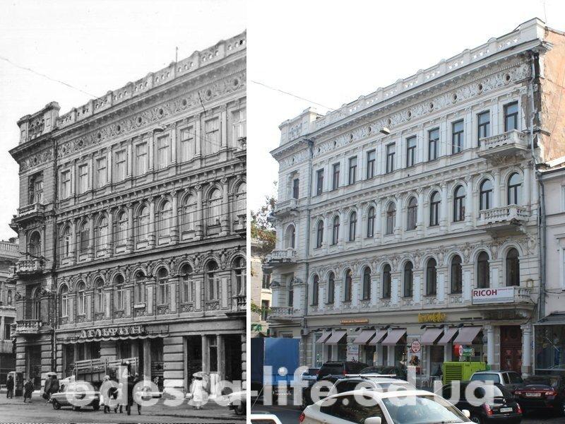 Улица Греческая: сегодня и почти 200 лет назад (ФОТО)