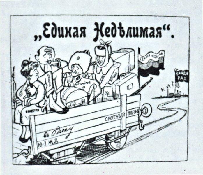 Что делают бывшие одесситы в Крыму, «ЛДНР» и России?