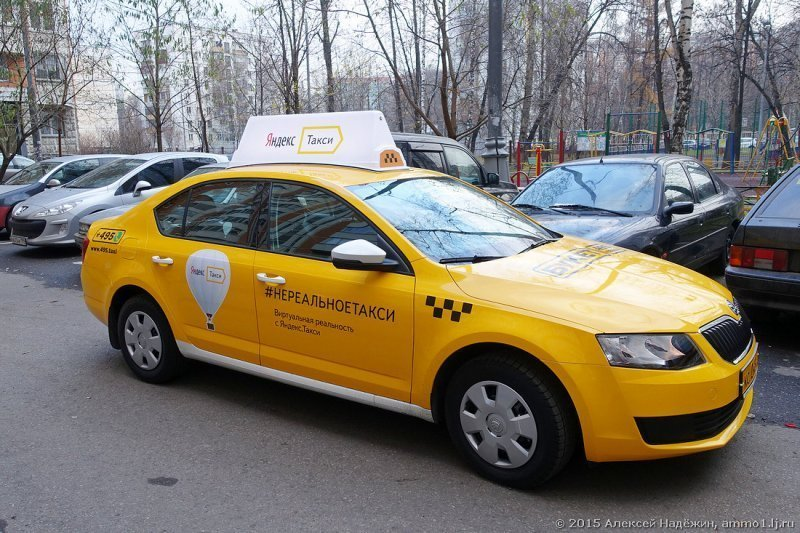 Яндекс.Такси едет в Одессу