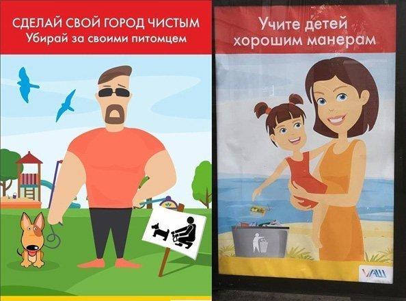 Уроки воспитания на одесских остановках от депутата (ФОТО)