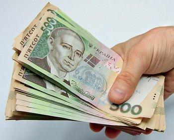 Взять деньги в кредит в одессе товары в кредит онлайн с доставкой