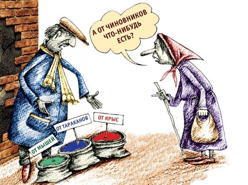 «Плохиши» одесской власти
