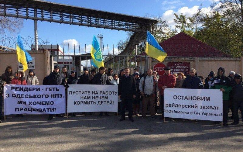 Работники «Энергия и газ Украина» просят помощи у Президента (ВИДЕО)