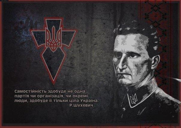 На Тираспольской появится памятник Шухевичу?