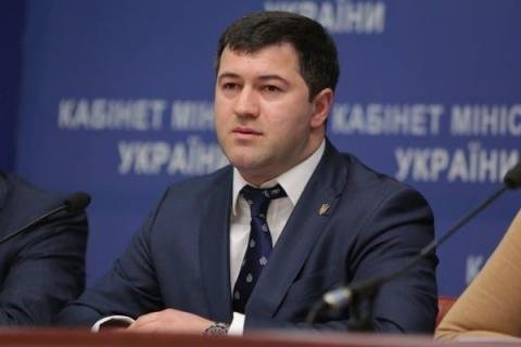 Глава ГФС не принял заявление Марушевской об отставке