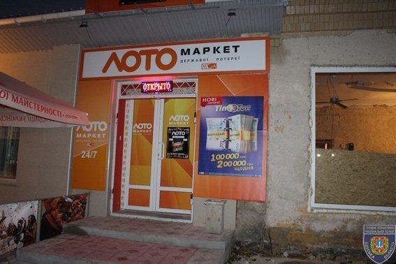 Ложное ограбление «Лотомаркет» в Подольске