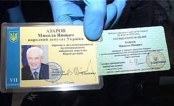 В Киеве обнаружили «скарбы Азирова»