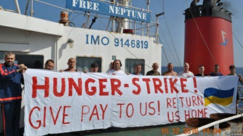 Украинские моряки объявили голодовку