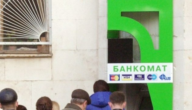 Что ждет клиентов после национализации «ПриватБанка»