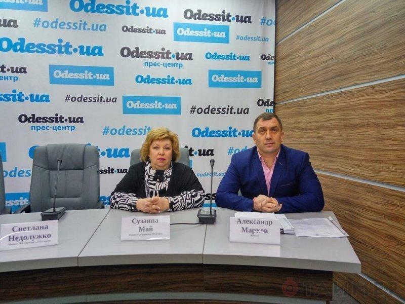 Крыжановка под Одессой: новая «горячая точка» на карте области?