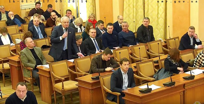 Итоги аппаратного совещания 16.01.17. Одесагаз