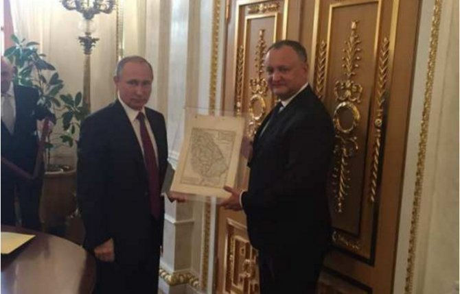 Очередная провокация Путина затрагивает Одесскую область (ВИДЕО)