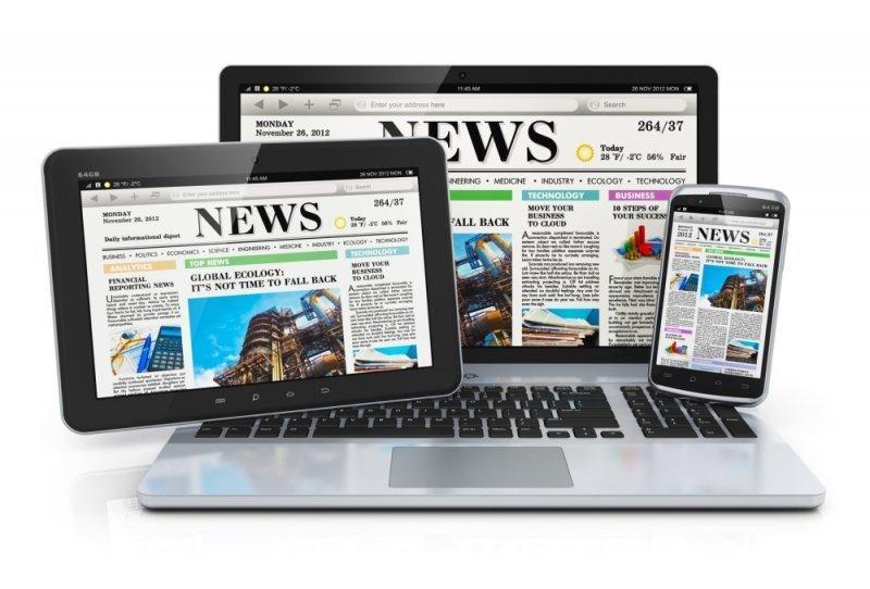 Как сегодня читают новости