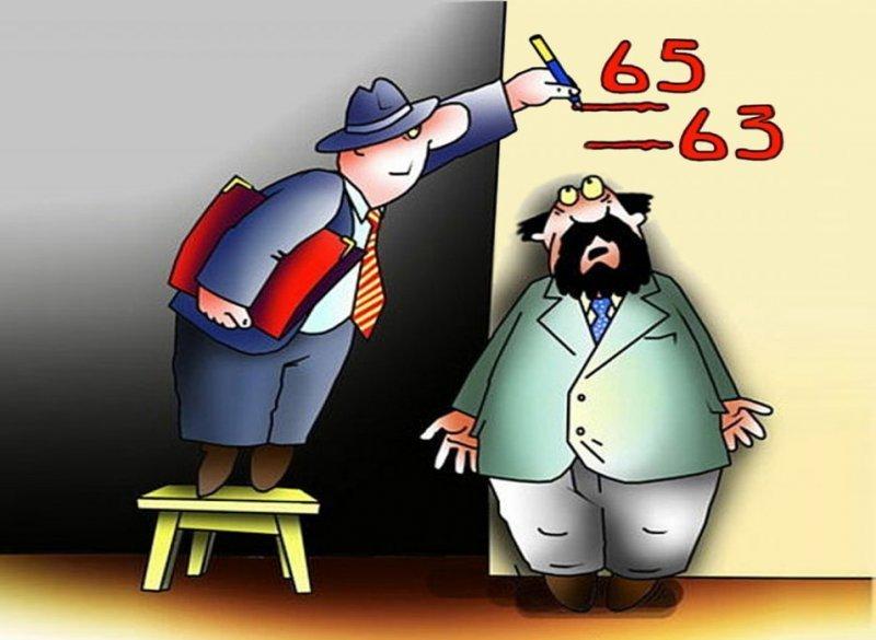 Кто выиграет и кто проиграет от пенсионной реформы?