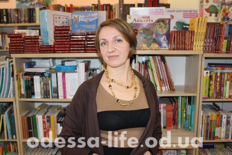 Одесская книгомания: Семь книг о любви (ФОТО, ВИДЕО)