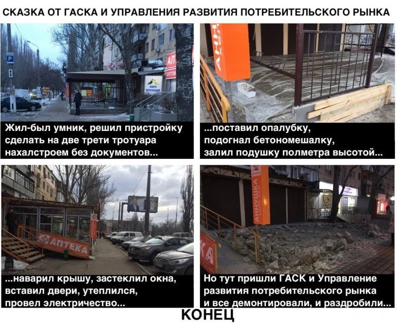 Тротуар на улице Филатова стал свободнее