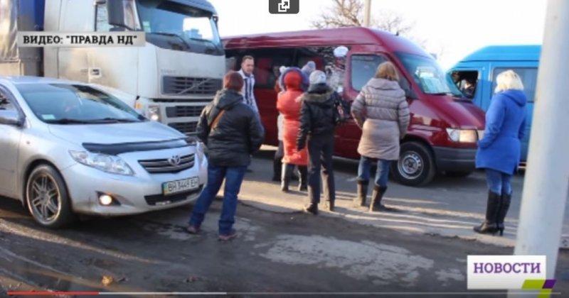 Зачем женщины с детьми перекрывали дорогу под Одессой?