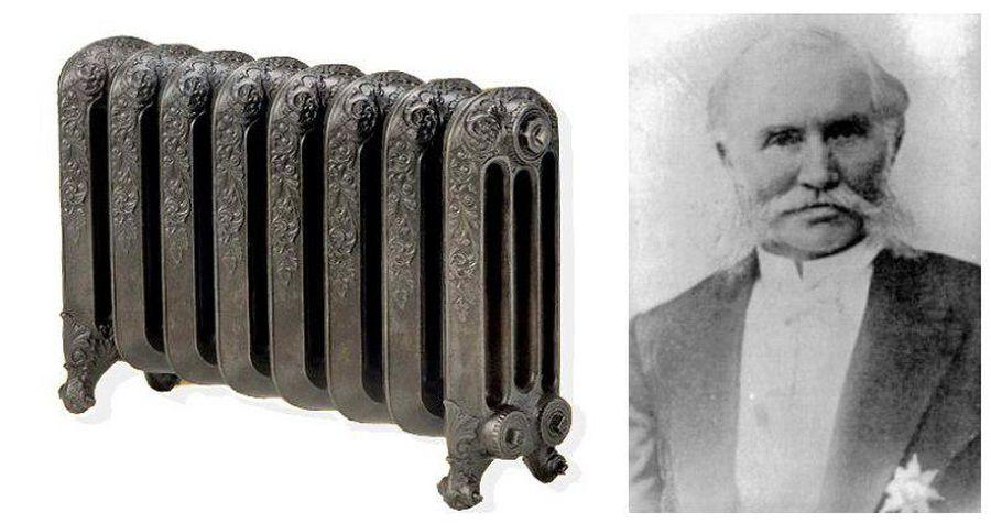 первый радиатор отопление