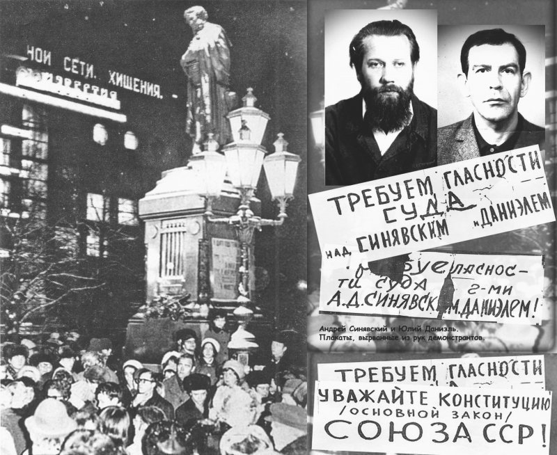 Одесса против «совка»: как одесские диссиденты боролись с брежневским режимом