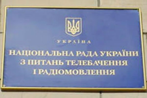 Одесское радио оштрафовано из-за русского языка