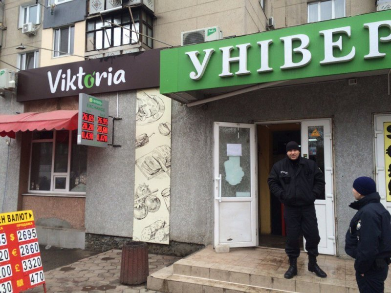 Одесситов призывают не менять валюту из-за казуса в обменнике