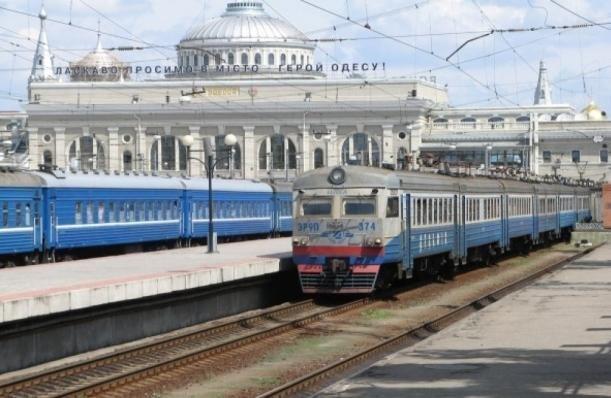 «Зайцам» в одесских поездах придется туго