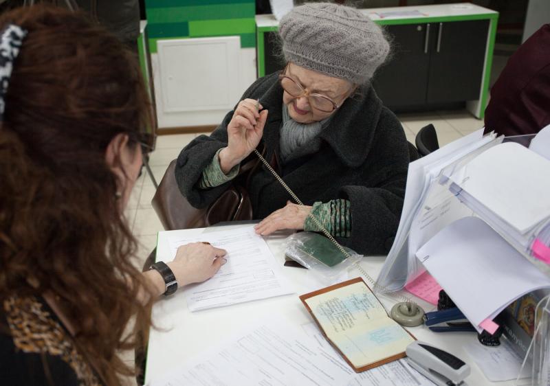 Зачем нужен реестр застрахованных лиц?