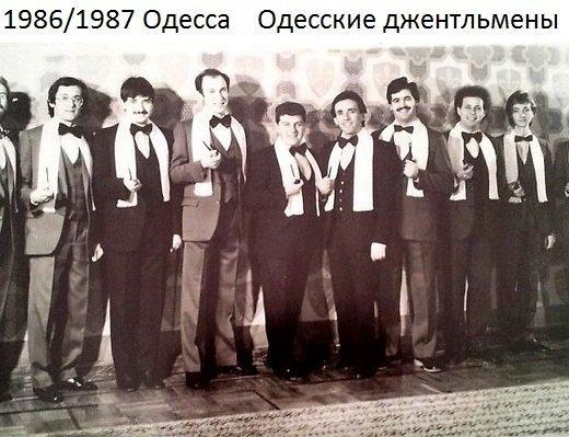 Телепередачи СССР. Юмористические программы