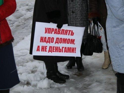 В Одессе объявили конкурсы по назначению управляющих многоквартирных домов