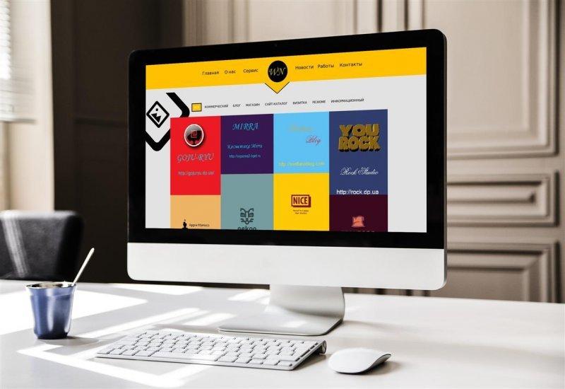 Сайт как инструмент расширения бизнеса