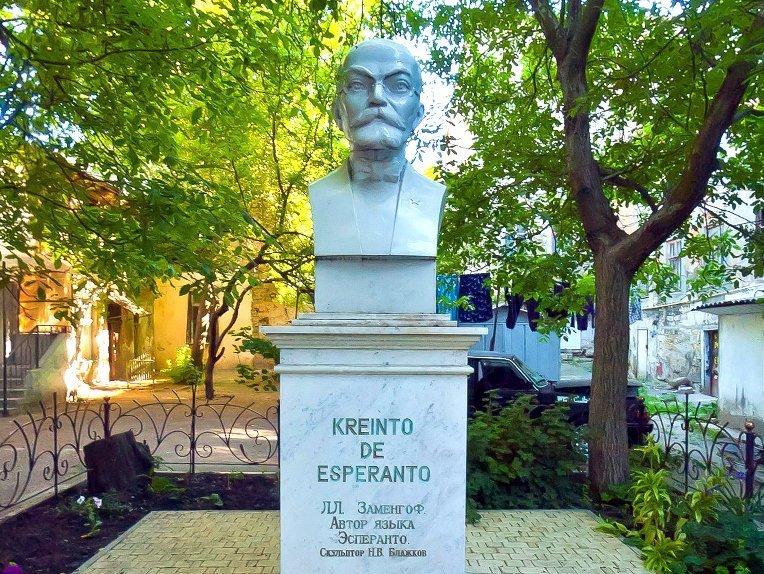 В Одессе состоится шествие в честь создателя эсперанто