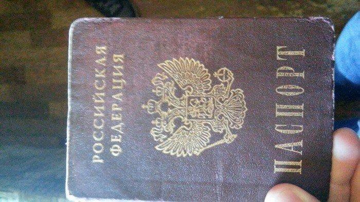 Провокатору из России не дали доехать до Одессы (ФОТО)