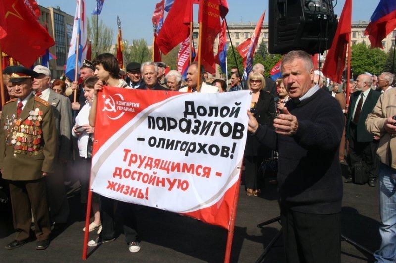 В Николаеве запретили первомайские демонстрации