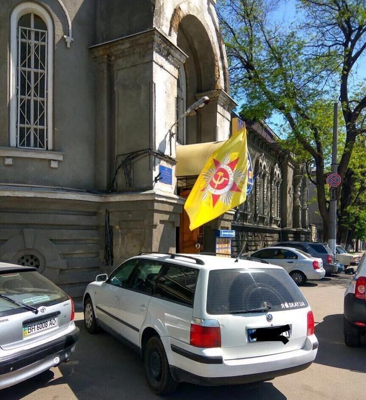 Заезжие гастролеры прокатились по Одессе, махая советским флагом (ФОТО)