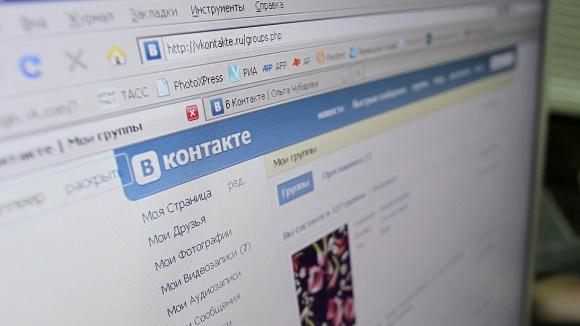 В Европе отреагировали на запрет российских сайтов