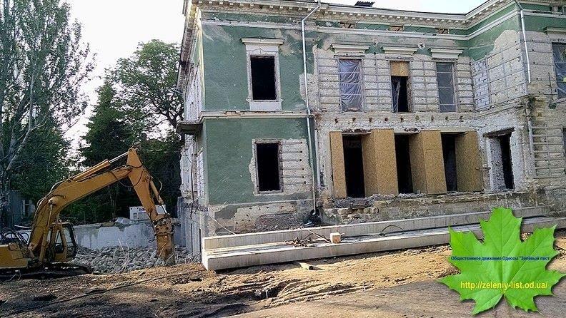 Территории дачи Анатра на Французском бульваре вновь готовят к застройке (ФОТО)