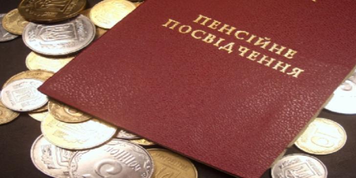 Мнение: Как не допустить повышение пенсионного возраста в Украине