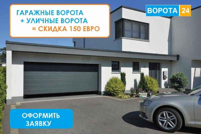 Дизайн панелей гаражных ворот Kruzik теперь и в Одессе