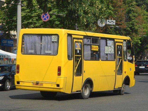 В Одессе ожидается подорожание проезда с 5 до 6 гривен