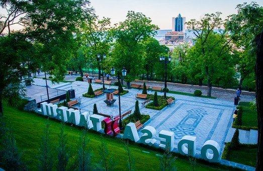 Стамбульский парк благоустроят в течение двух месяцев