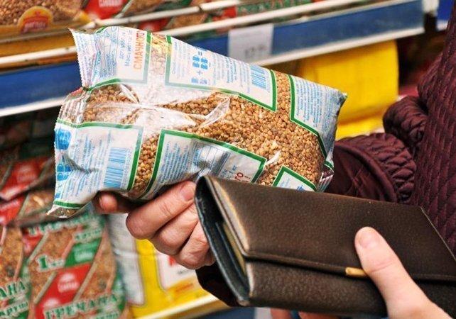 Взлёт цен на продукты и коммуналку: почти все украинцы стали жить хуже