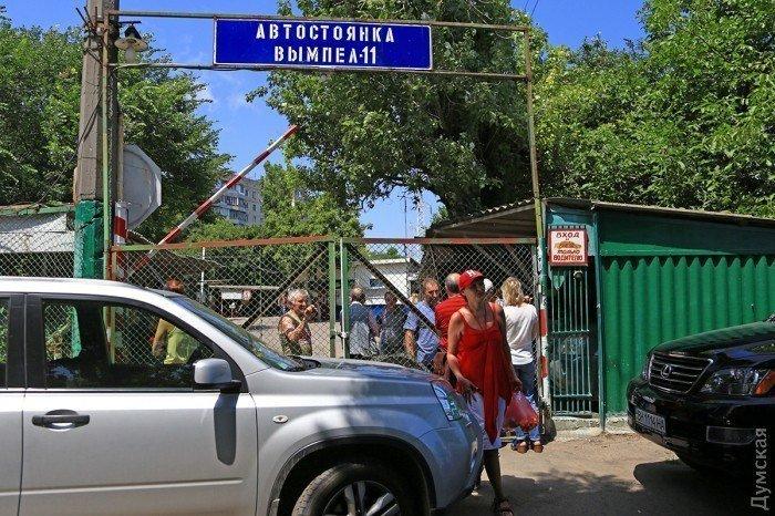 Бунт в Киевском районе: движение могут перекрыть (ФОТО)