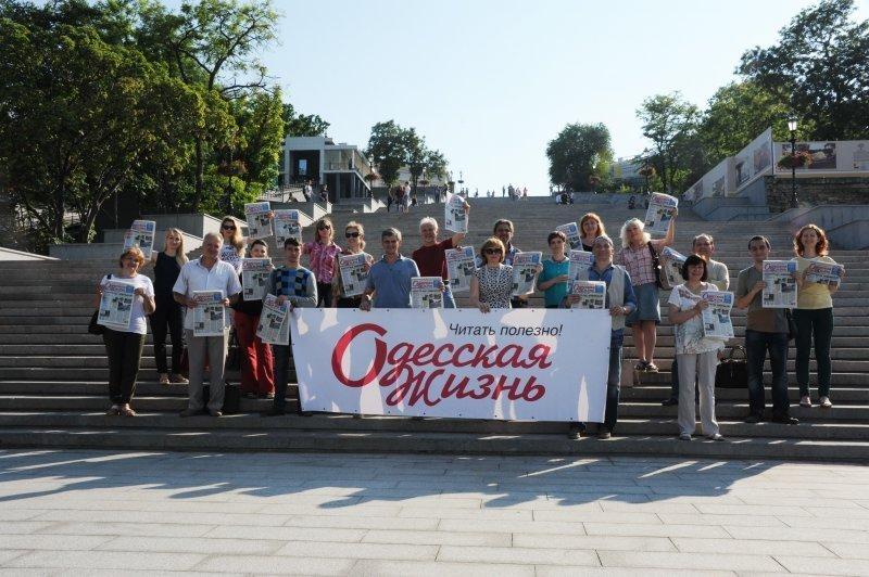 История о том, как «Одесская жизнь»…