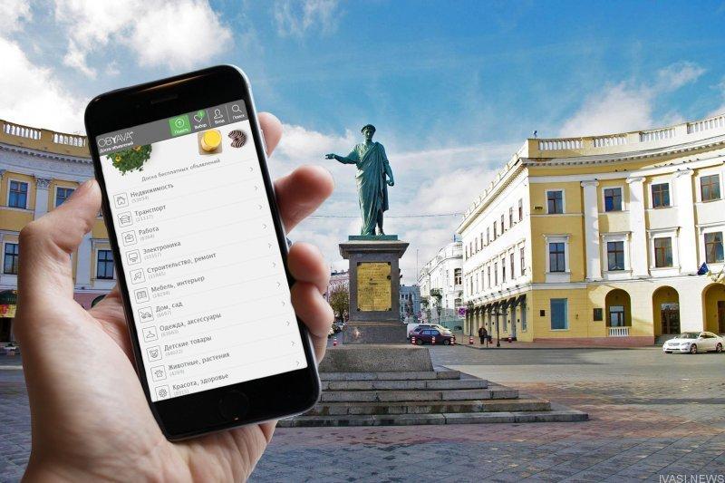 С начала лета 1400 туристов нашли жилье в Одессе с помощью OBYAVA.ua