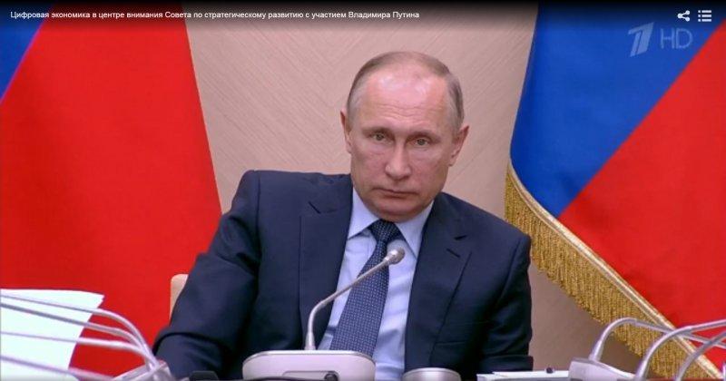 Что сморозил Путин. Цитата дня