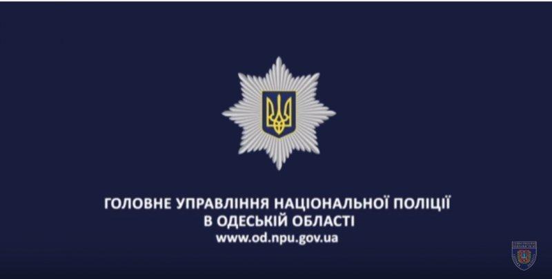Что натворили одесские полицейские за неделю (ВИДЕО)