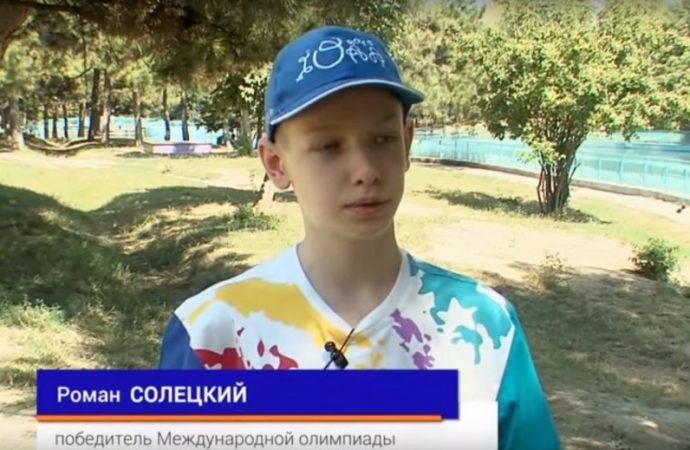Роман Солецкий — золотая голова Одессы