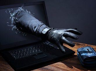 Более 100 000 гривен украли интернет-мошенники у раненых воинов АТО