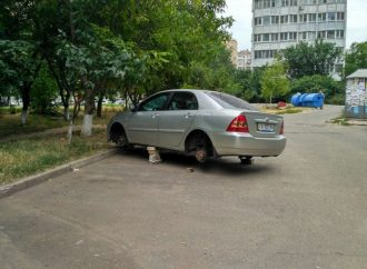 На Котовского с автомобиля нагло сняли колёса (ФОТО)